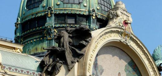 Náměstí Republiky 1090/5: Municipal House