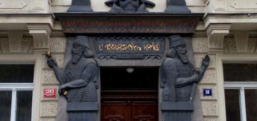 Polská 1283/18: 'The Assyrian Kings'