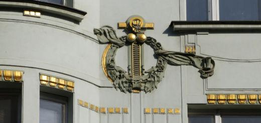 Na Příkopě 391/7: U Dörflerů